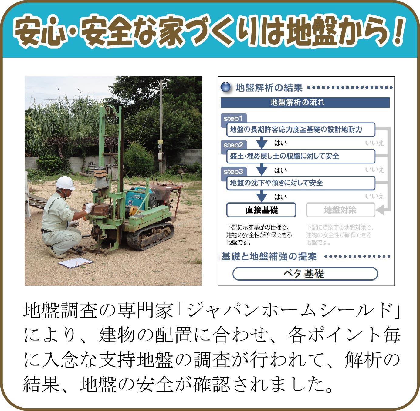 KuraSi-natu-sin89-05.jpg