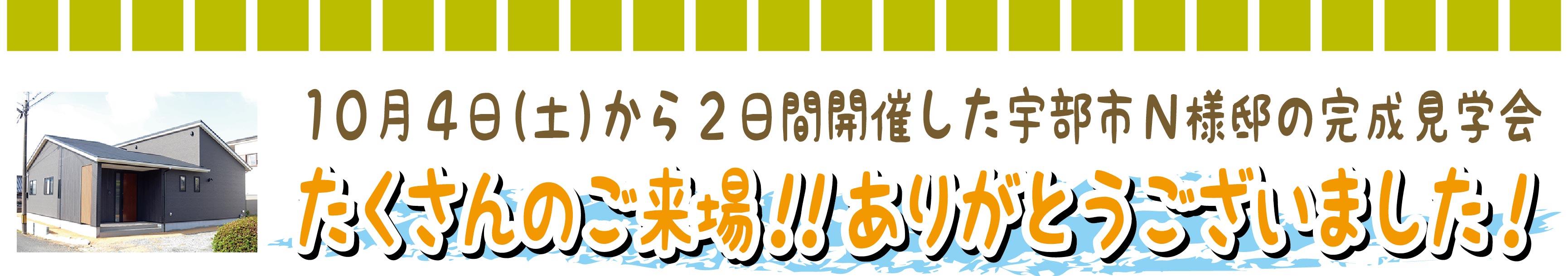 KuraSi-natu-sin89-08.jpg