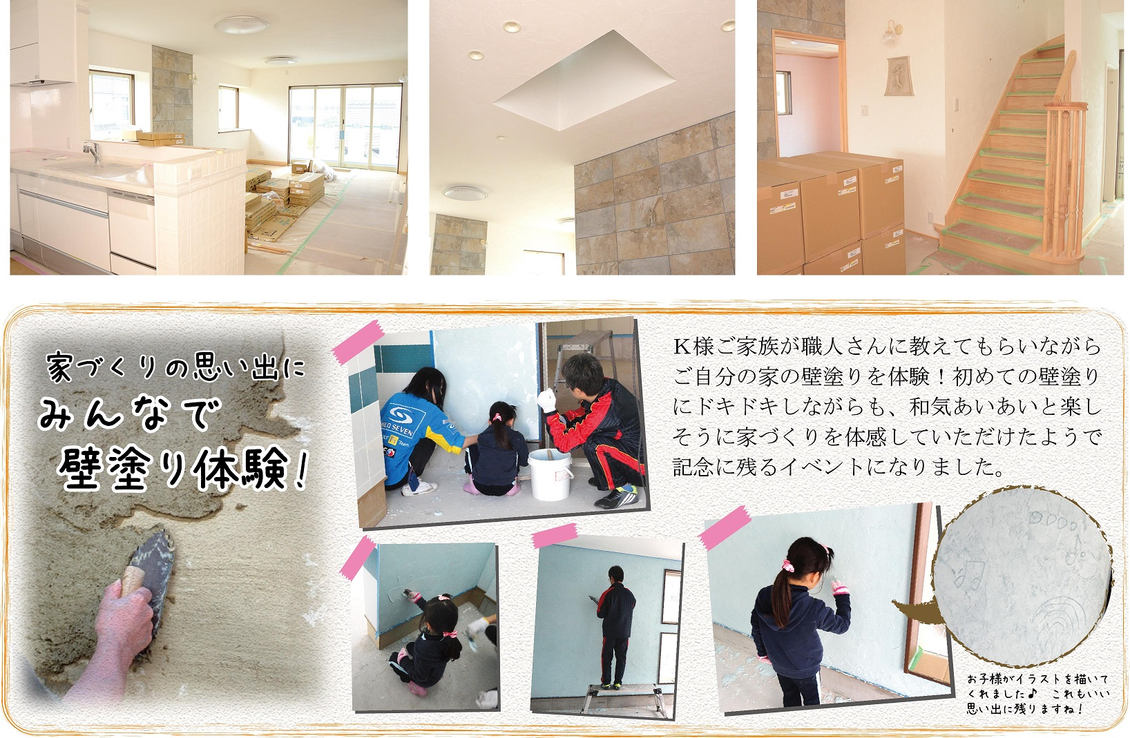 KuraSi-natu-sin90-03.jpg