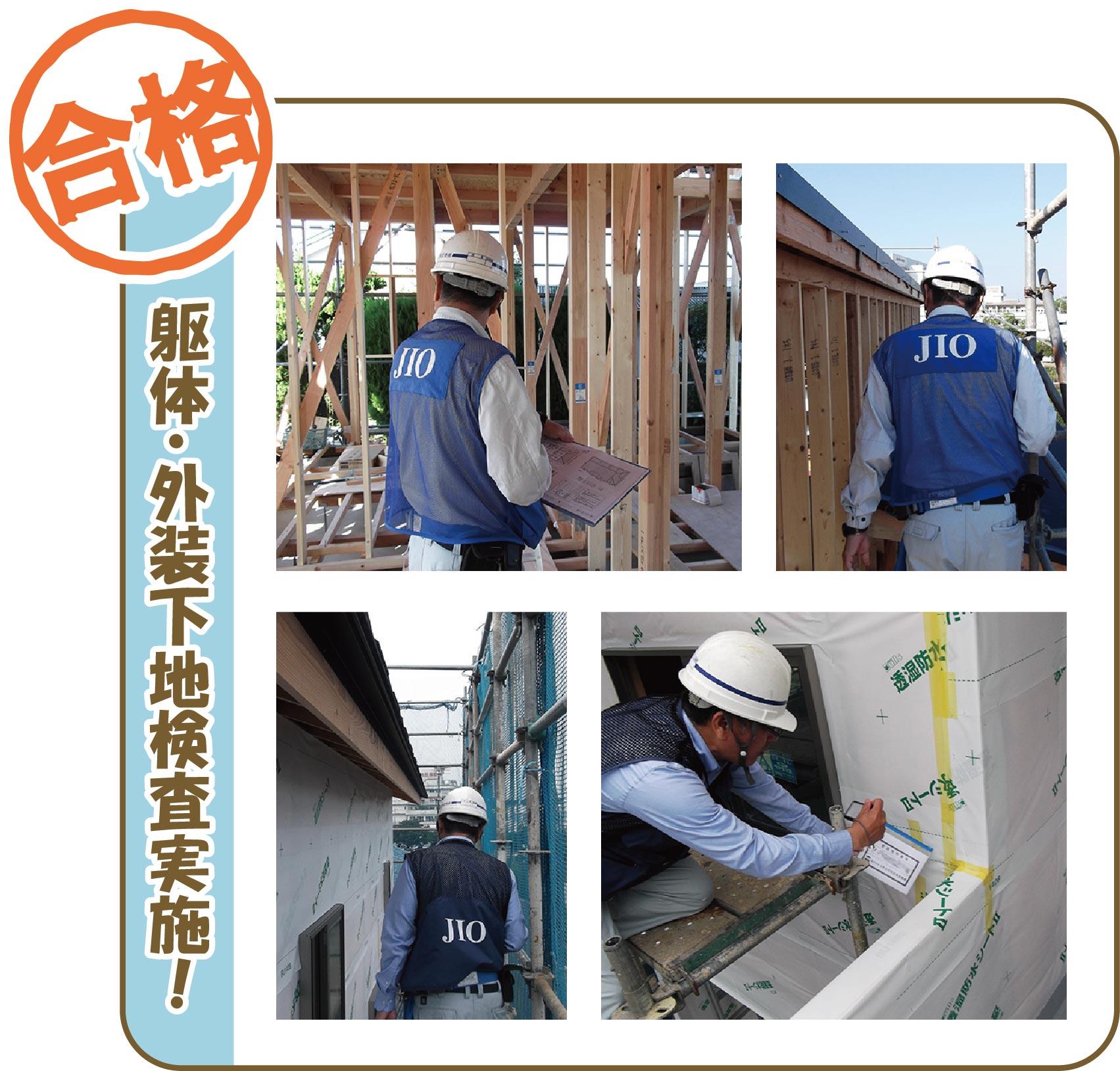 KuraSi-natu-sin90-07.jpg