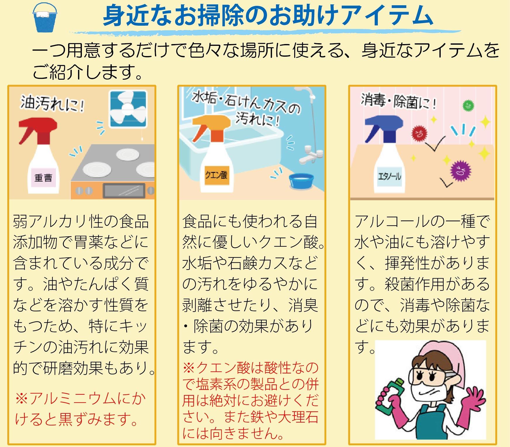 KuraSi-natu-sin90-10.jpg