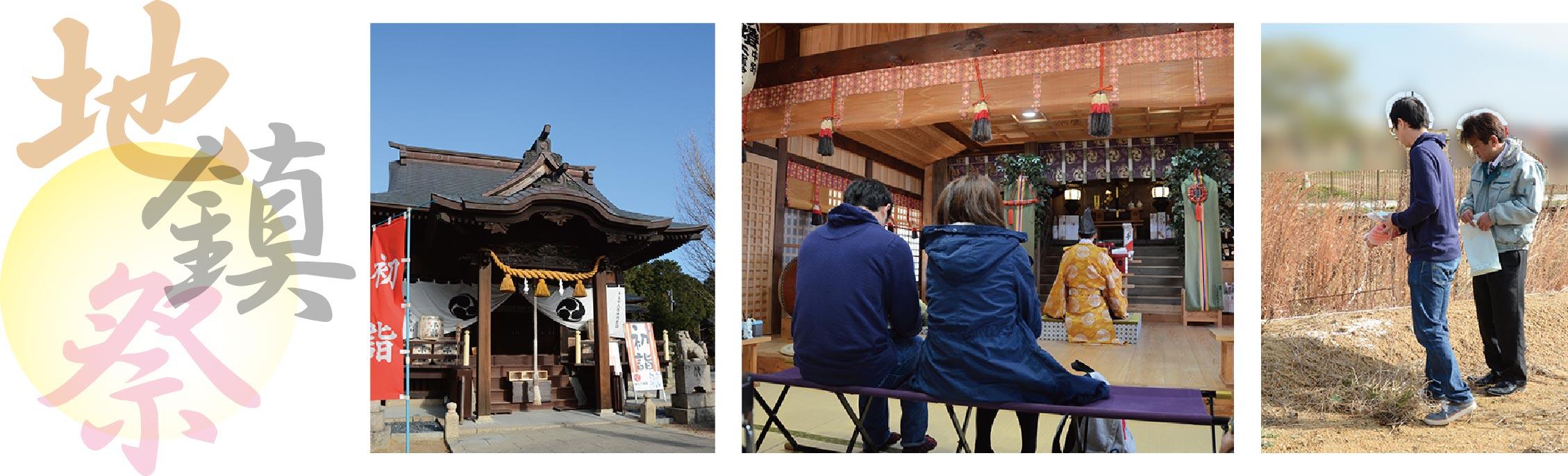 KuraSi-natu-sin93-04.jpg