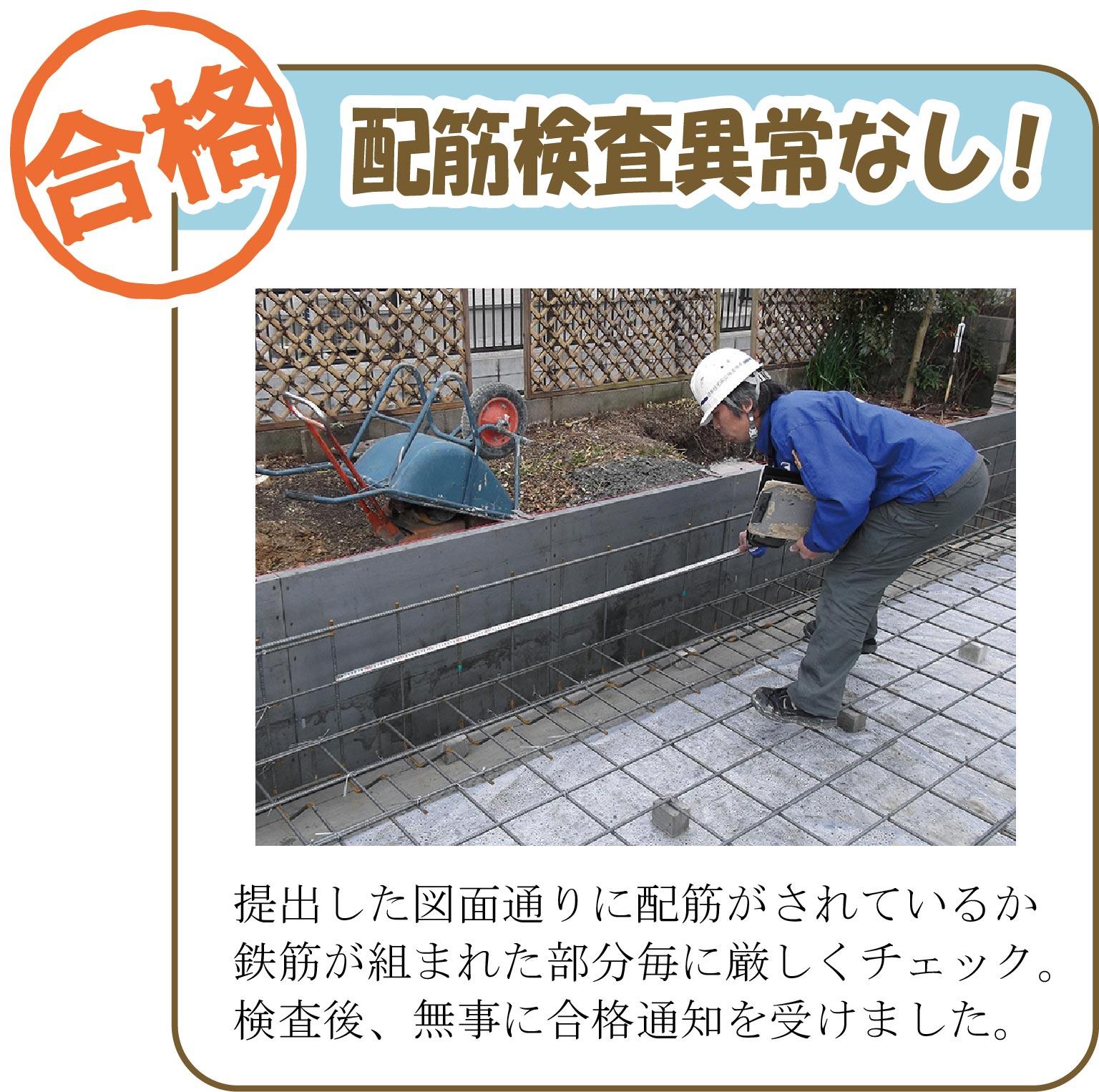 KuraSi-natu-sin93-08.jpg