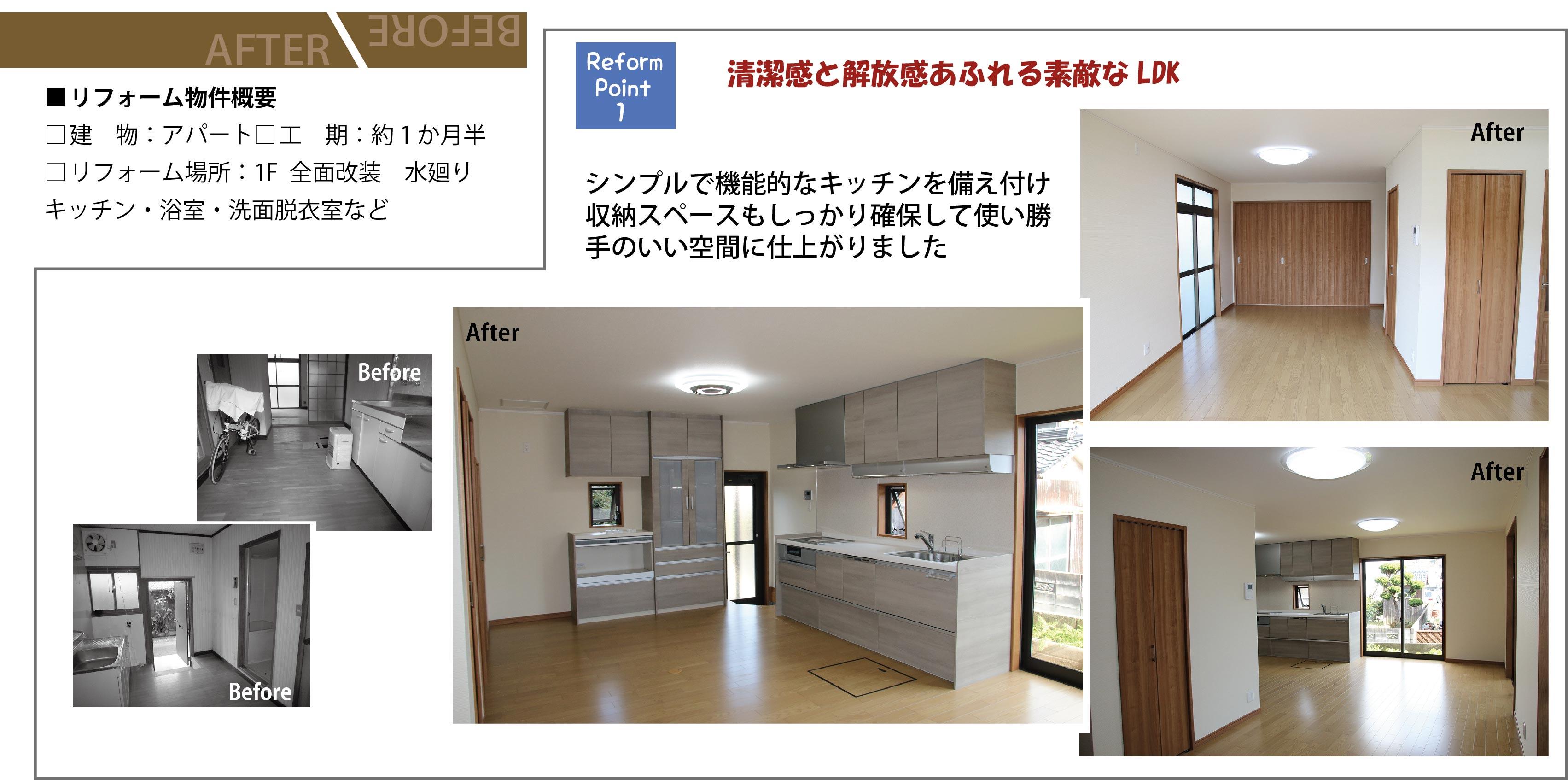 KuraSi-natu-sin93-13.jpg