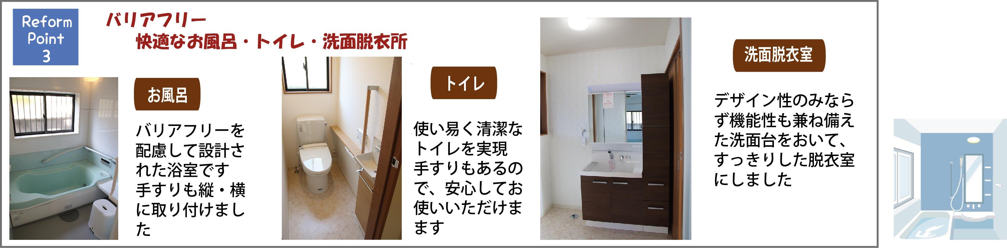 KuraSi-natu-sin93-15.jpg