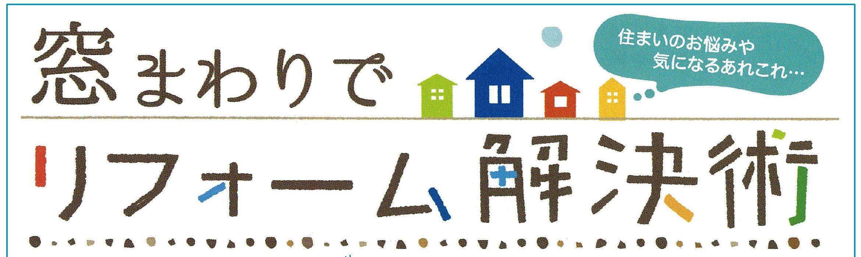 KuraSi-natu-sin97-03.jpg
