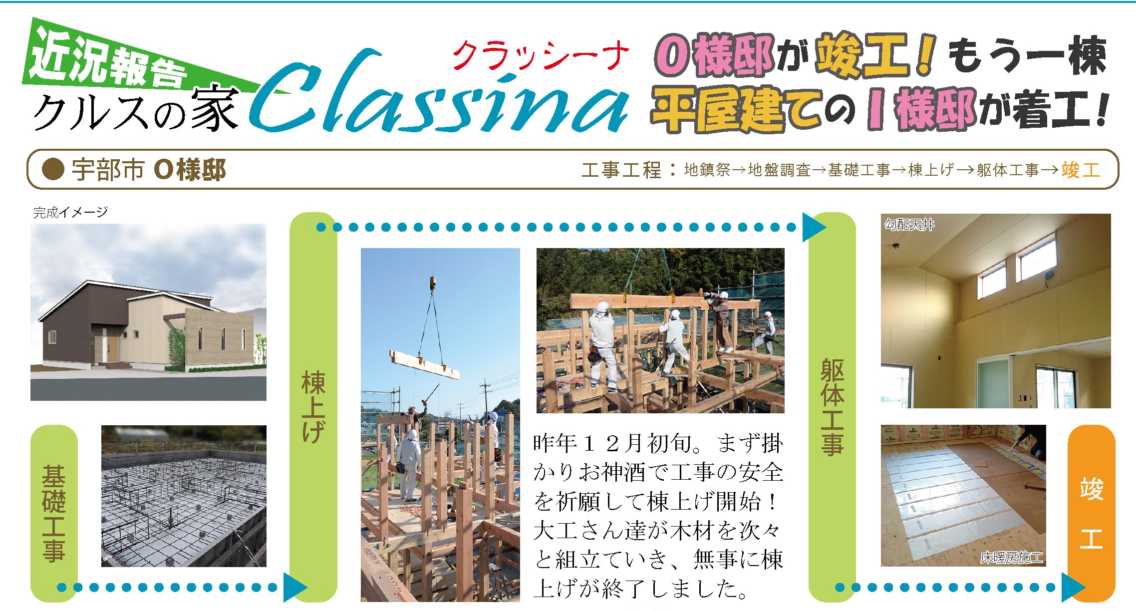 KuraSi-natu-sin98-02.jpg