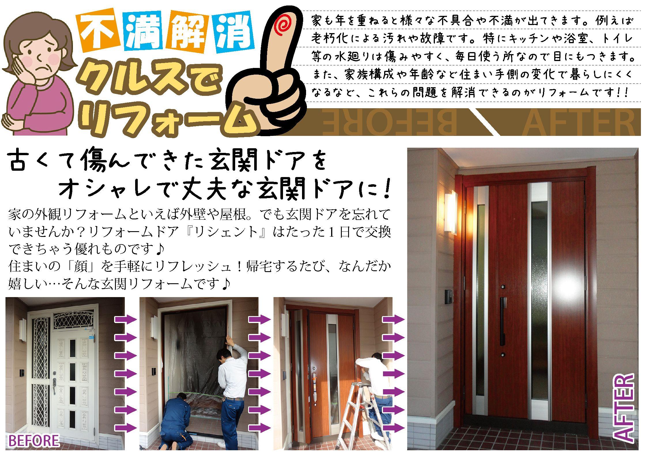 KuraSi-natu-sin98-04.jpg