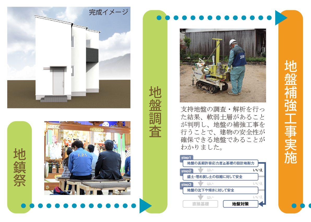 KuraSi-natu-sin99-06.jpg