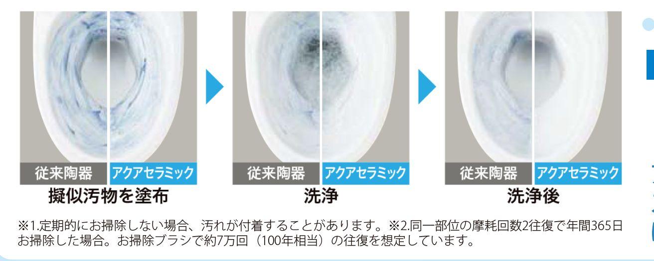 KuraSi-natu-sin99-09.jpg