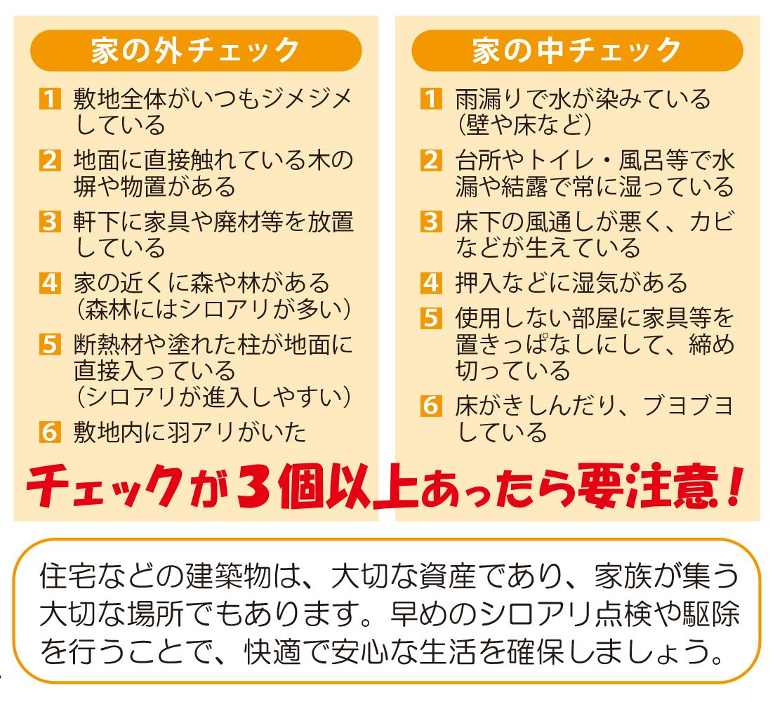 KuraSi-natu-sin99-11.jpg