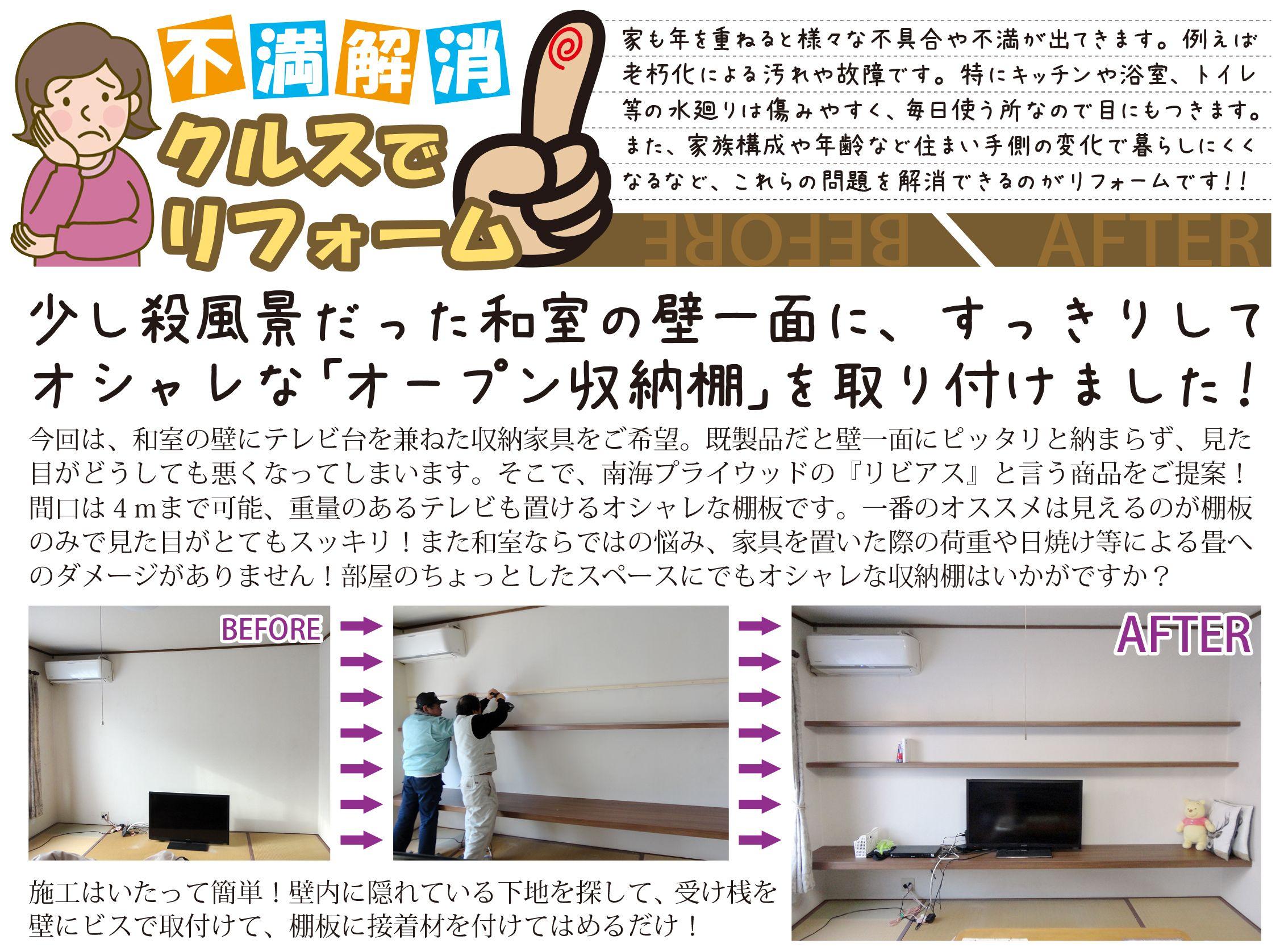KuraSi-natu-sin99-12.jpg